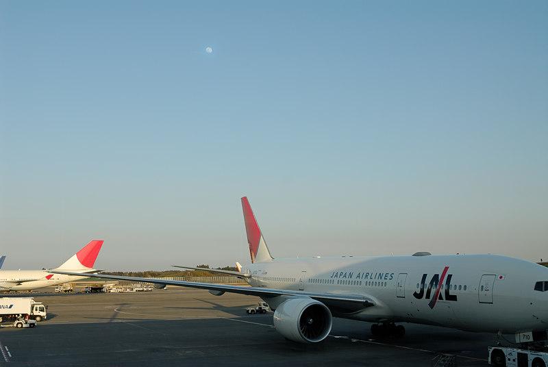 Tokyo transfer