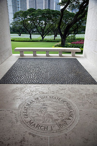 State seal of Nebraska within memorial.