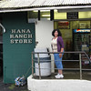 Made it to Hana and the rain stopped! Here we are at the Hana Ranch Store.