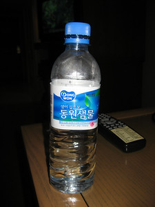 I sure hope that bottle says water!