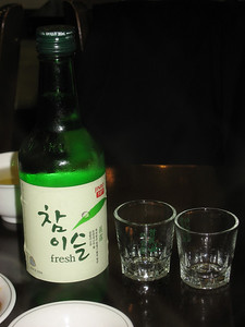 Soju is a famous traditional Korean alcoholic beverage.  It is consumed in small shot glasses, but is usually sipped.  Most people take 2 drinks out of the glass to make it empty. It is served cool.