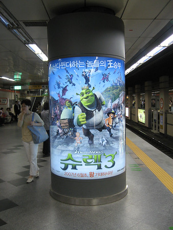 English Movie Posters in the subway