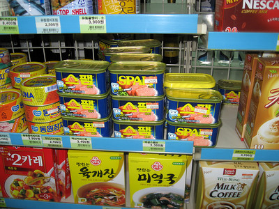 Span in hte mini mart.  this stuff is everywhere.