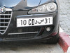 Tunisian License plate