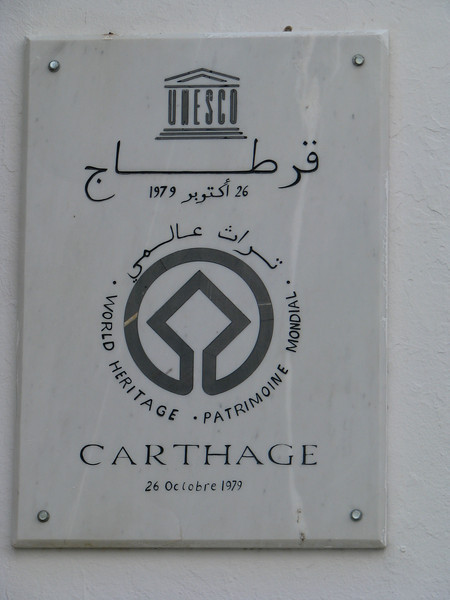 Sign outside ruins of Carthage