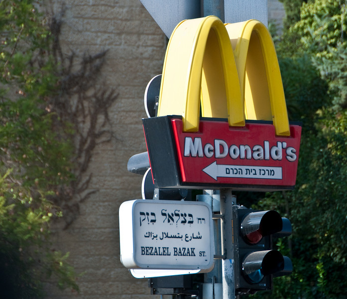 I guess Israel has McDonald's too