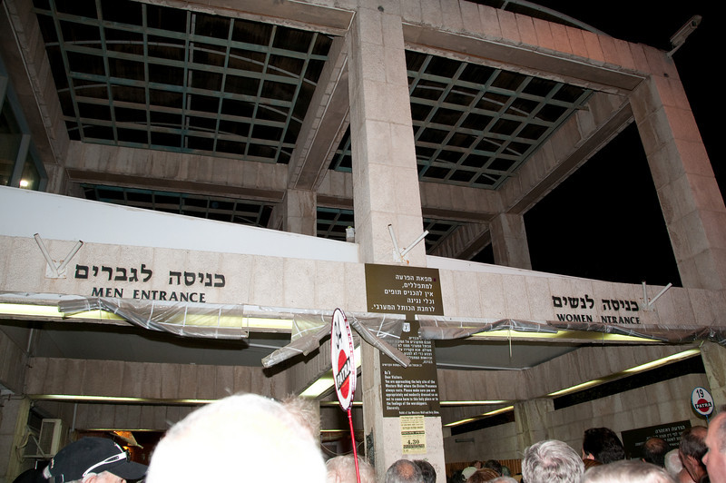 Entrance to the Wailing Wall - The men and women must go through separate entrances