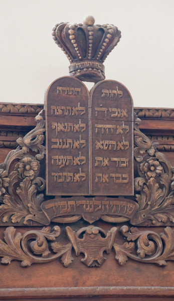 Kahal Shalom Synagogue which opened in 1577