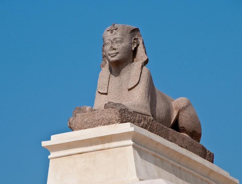 The pink granite sphinx