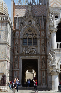 The connection of St. Mark's Basilica and the Doge's Palace, Venice, Italy.