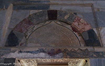 Carved detail inside the Ilyas Bey mosque at Miletus, Turkey