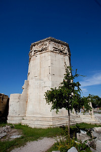 The Tower of Winds.  It is six sided with each side having a figure signifying the kind of wind from that direction.