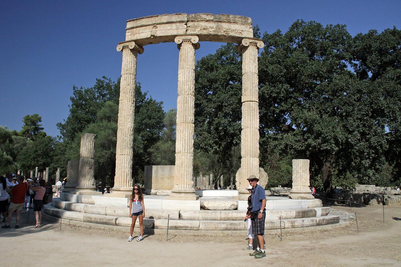 Pelopion - Ancient Olympia