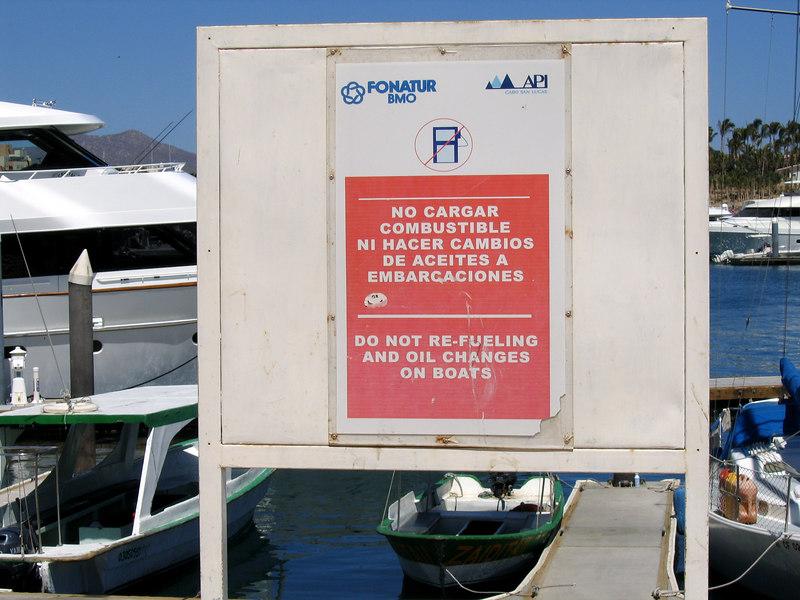 """Cabo San Lucas -- Spanglish, or """"engrish."""""""