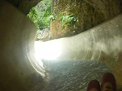 2011.03 Park Xplor video