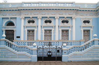 Typical mansion in Merida, Yucatan, Mexico