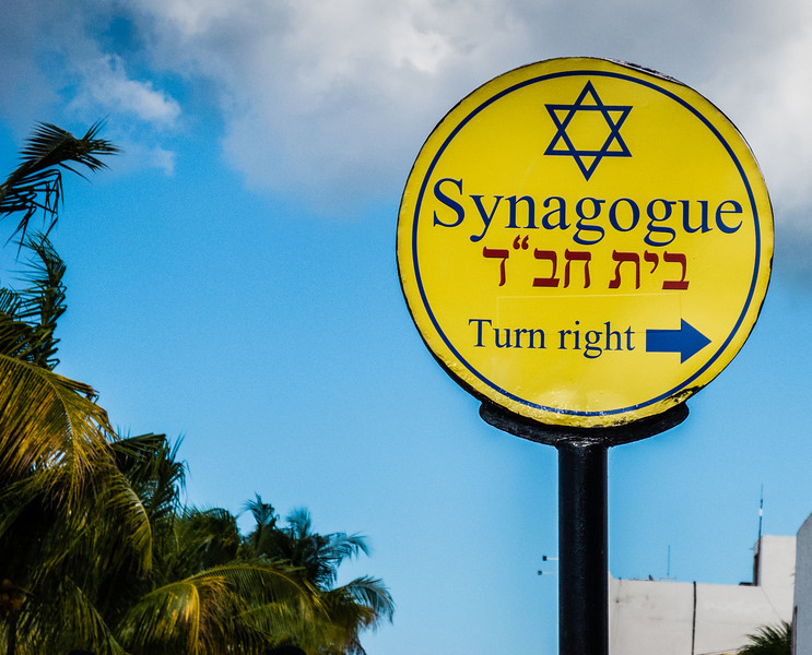 • Location - Cozumel<br /> • Even Cozumel has a Synagogue, but we couldn't find it