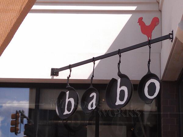 Babo store, Ann Arbor