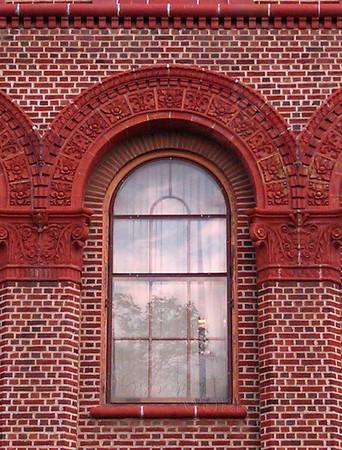 Window of building on E. Washington St., Ann Arbor
