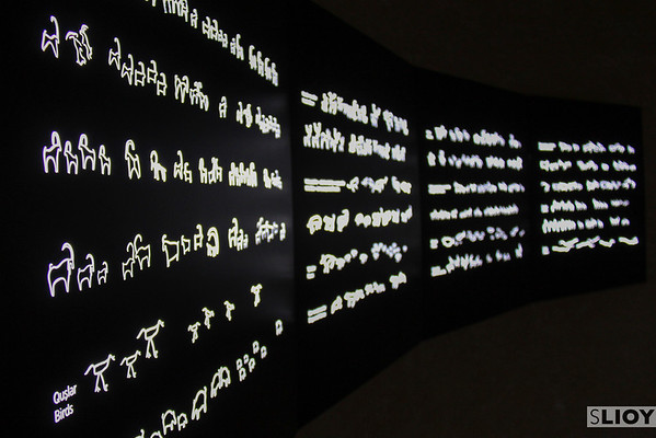 Gobustan museum.<br /> <br /> Near Baku, Azerbaijan