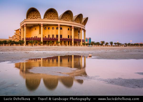 Middle East - GCC - Bahrain - Manama - Shaikh Isa Library on Juffair beach