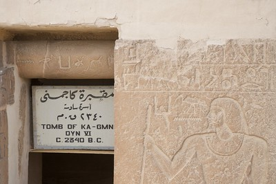 Entrance to the Tomb of Ka-Gmni. Note the date.