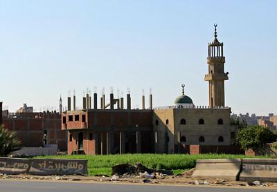 Suburban Mosque
