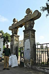 Qasr el-Baron Gate