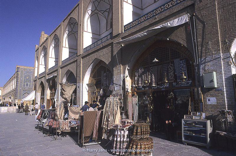 Esfahan, Iman Khomeini Square