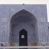 Esfahan, Iman Mosque