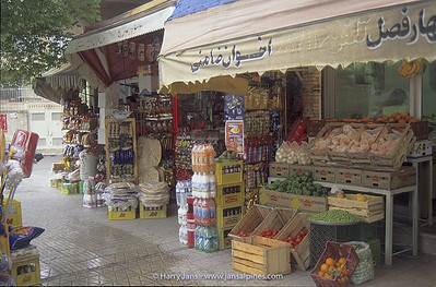 shop in Esfahan