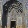 Esfahan, Sheikh Lotfollah Mosque