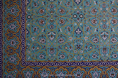 tile details at Fatima Masumeh Shrine
