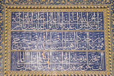 Masjed-e Shah Mosque
