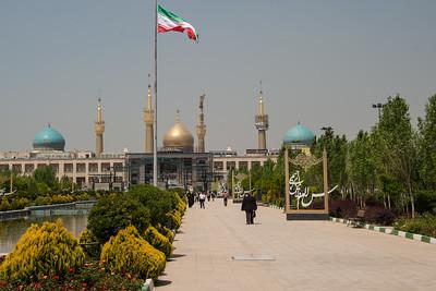 Shrine of Imam Khomeini