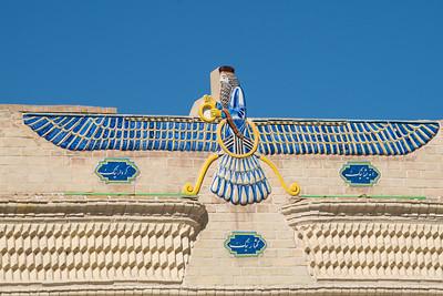 Zoroastrian symbol