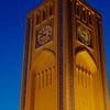 Clocktower in Yazd