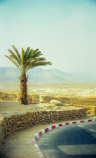 Near Dead Sea, Israel
