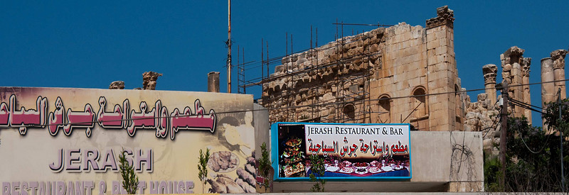Jerash is the site of the Roman city Gerasa