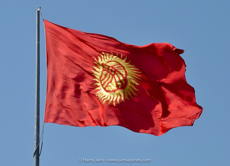 flag from Kyrgyzstan