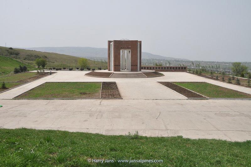 Ata Beit monument