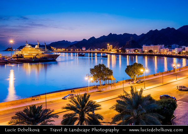 Middle East - Sultanate of Oman - Muscat - مسقط - Masqaṭ - Muscat Port - Port Sultan Qaboos - Muttrah corniche along Arabian Sea