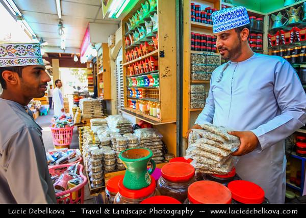 Middle East - Sultanate of Oman - Dhofar Province - Salalah Area - صلالة - Ṣalālah - Coastal town along Indian Ocean - Al Hafah Souk - Traditional marekt with Frankincense, al-lubān, Myrrh, Arabic Incense, Holders Burning