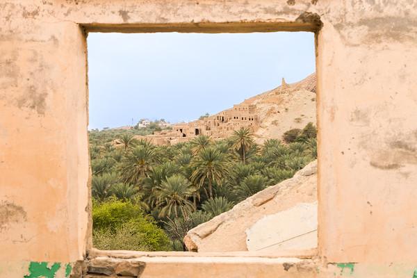 Birkat Al Mouz