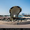 Middle East - Qatar - Doha - الدوحة - ad-Dawḥa - ad-Dōḥa - Doha Corniche - Pearl & Oyster Fountain