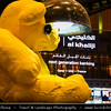 Middle East - GCC - Qatar - Doha - الدوحة‎ - ad-Dawḥa - ad-Dōḥa - Doha Hamad International Airport - Giant yellow teddy bear - $6.8m sculpture and main feature of new aiport