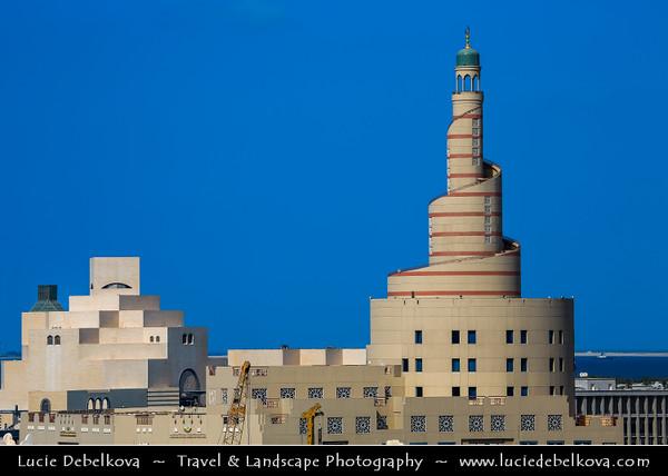 Middle East - Qatar - Doha - الدوحة - ad-Dawḥa - ad-Dōḥa - Fanar - Spiral Minaret of Doha Islamic Center &  Museum of Islamic Arts - MIA
