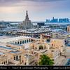 Middle East - GCC - Qatar - Doha - الدوحة - ad-Dawḥa - ad-Dōḥa - Cityskyline with Fanar - Spiral Minaret of Doha Islamic Center with Souq Waqif - Souk Wakif  behind