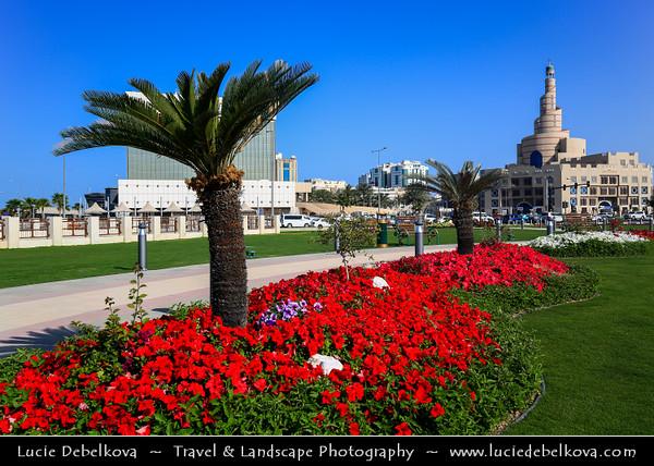 Middle East - Qatar - Doha - الدوحة - ad-Dawḥa - ad-Dōḥa - Spiral Minaret of Doha Islamic Center - Fanar - Qatar Islamic Culture Center & Mosque