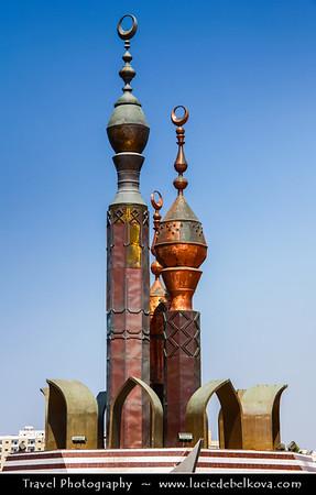 Saudi Arabia - Jeddah - Jiddah - Jidda - Jedda - جدّة - City on the coast of the Red Sea - al-Balad - Balad - Traditional Old Jeddah